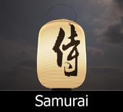 "Japanese lamp - ""Samurai"" 3d model"