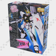 MG RX-93 Nu Gundam (scatola) 3d model