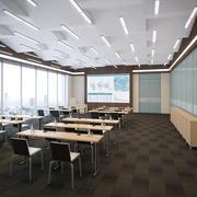 Sala Konferencyjna 2 3d model