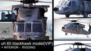 UH-60 BLACK HAWK (VIP) 3d model