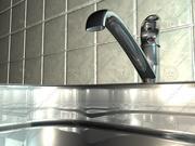Wasserhahn 3d model
