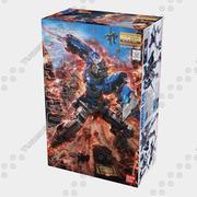 MG GN-001 Gundam Exia (scatola) 3d model