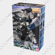 MG Gundam Ez8 (scatola) 3d model