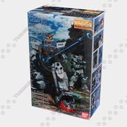 MG Gundam RX79G (scatola) 3d model