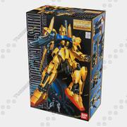 MG MSN-00100 Hyaku-Shiki (box) 3d model