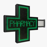 Pharmacy sign 1 3d model