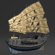 Önemsiz Gemi 3d model