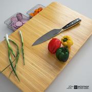 Slice Board 3d model