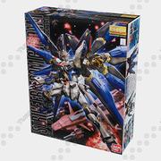 MG Strike Freedom Gundam (scatola) 3d model