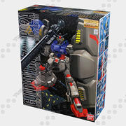 MG Gundam GP02A 3d model
