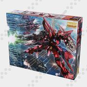 MG Aegis Gundam 3d model