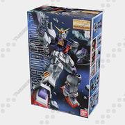 MG RX178 Gundam MkII 3d model