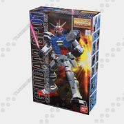 MG Gundam GP01 (scatola) 3d model