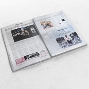 Le Monde otwarte 3d model