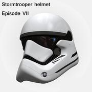 Casque Stormtrooper 3d model