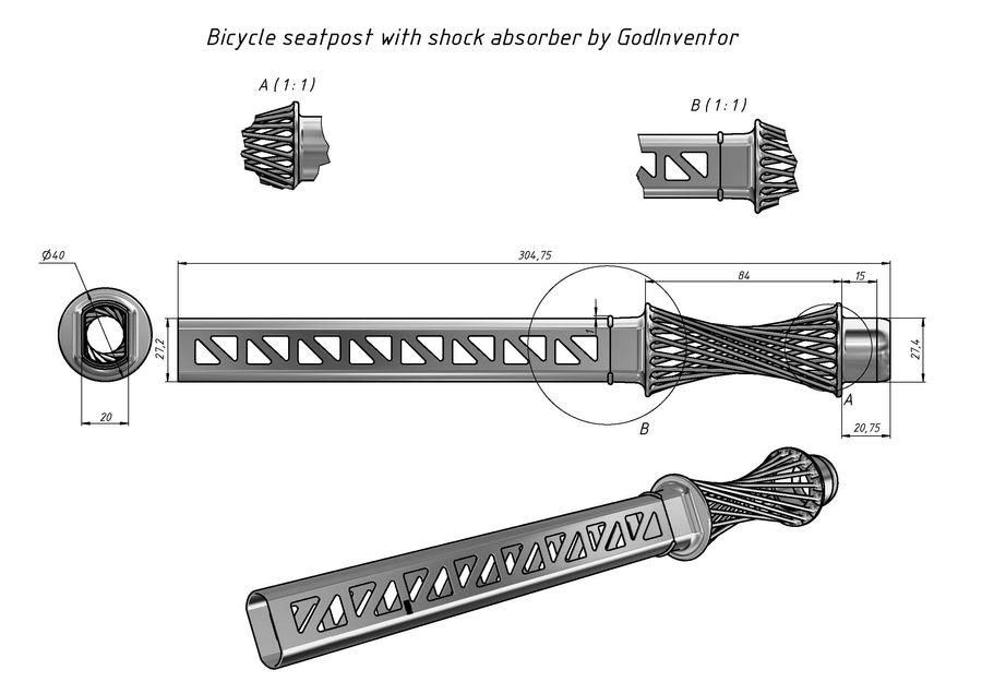 Tija de sillín de bicicleta con amortiguador royalty-free modelo 3d - Preview no. 9