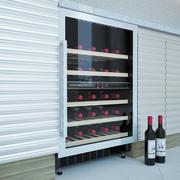 Kuppersbusch UWK8200电动酒柜 3d model