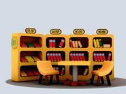 Cartoon-Bibliothek 3d model