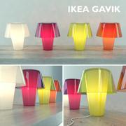이케아 가빅 램프 3d model