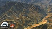 Skaliste pustynne góry Chiny 3d model