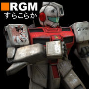Robot RGM 3d model