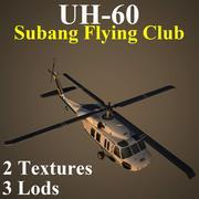 UH60 VIP 3d model