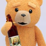 Urso de pelúcia - cerveja para ursos 3d model