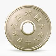 Five Yen Coin 3d model