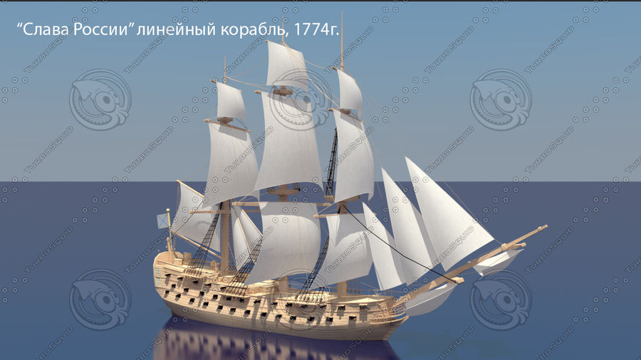 Rosyjski statek liniowy 1774 royalty-free 3d model - Preview no. 1