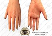 Реалистичная модель руки с буровой установкой 3d model