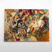 Peinture abstraite B 3d model