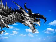 Alduin dragon from Skyrim 3d model