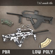7.62突击步枪PBR 3d model