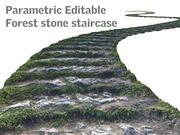 パラメトリック編集可能フォレスト石階段8K 3d model