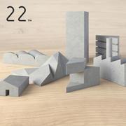 Tangram Toys CityScape By 22 Design Studio 3d model