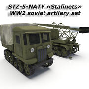 Ensemble de système d'artillerie STZ-5-NATY 3d model