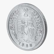 2 Fen Chiny 3d model
