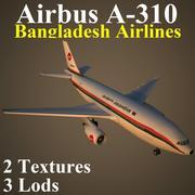 A310英国广播公司 3d model