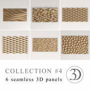 컬렉션 # 4 | 매끄러운 3D 패널 6 개 3d model