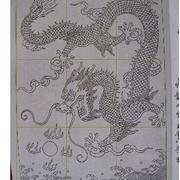Chinese dragon LONG 7 Relief 3d model