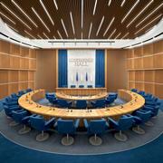 Sala conferenze 2 3d model