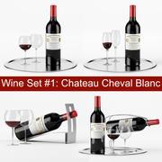 红酒#1:Chateau Cheval Blanc酒瓶,玻璃杯,托盘,酒架\架子(高聚模型) 3d model