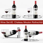 红酒套装#2:木桐酒庄罗斯柴尔德酒瓶,酒杯,酒杯,酒架\架子(高聚模型) 3d model