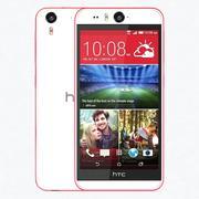 HTC Desire 2 3d model