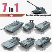 Armata 3d model