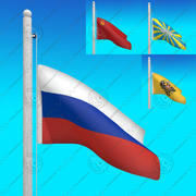 Flags of RUSSIA - Animated collection 3d model