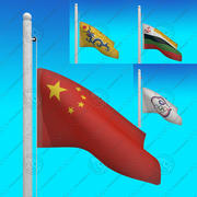 Flags of CHINA - Animated LOOP collection 3d model