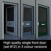 High quality single front door (set #12) 3d model