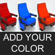 Cinema Seat (Chair) 3d model