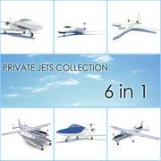 プライベートジェットコレクション 3d model